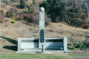 08_145th_field_artillery_monument